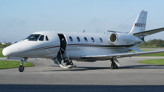 2007 Citation XLS